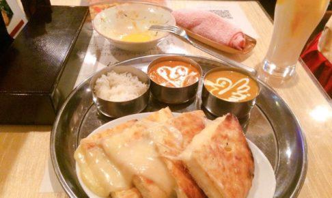 明り富士のチーズナン