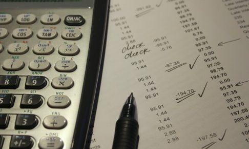 計算を書き込んである用紙