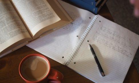 勉強途中のノート