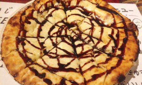 サラムナマステのチョコレートチーズナン
