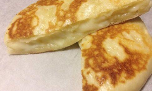 フライパンで作ったチーズナン